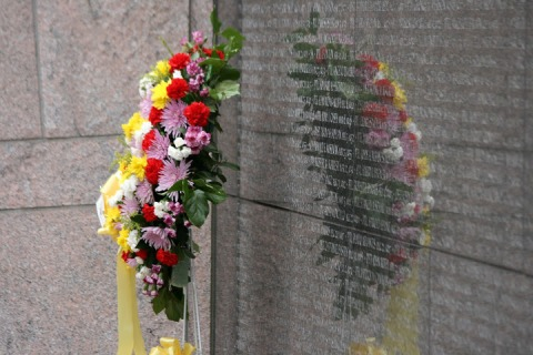 NYPD Police Memorial
