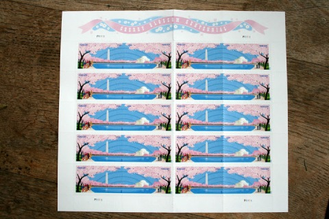 Commemorative Stamps of cherry trees in Washington, D.C.