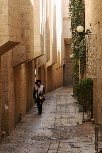 In the Jewish Quarter, Old City, Jerusalem