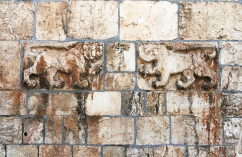 Wall decoration at the Lion Gate