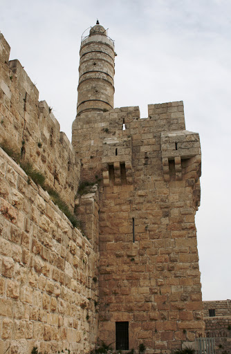 Tower of David, the walled Old City of Jerusalem