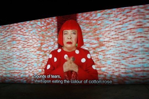 Yayoi Kusama's exhibit, I Who Have Arrived in Heaven