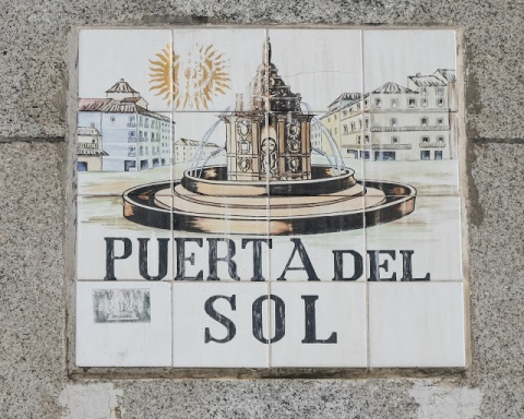 """""""The hub of Madrid's wheel is the Puerta del Sol -- the Gate of the Sun . . ."""" -- H. V. Morton, A Stranger in Spain"""