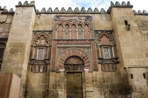 Exterior, the Mezuita